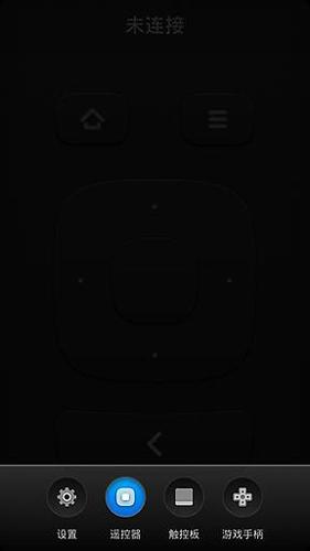小米遥控器2