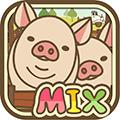 养猪场mix苹果版