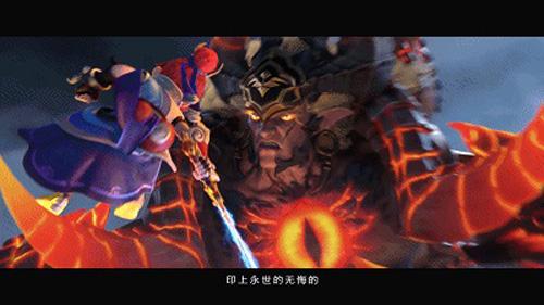 梦幻西游三维版4