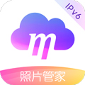 和彩云app