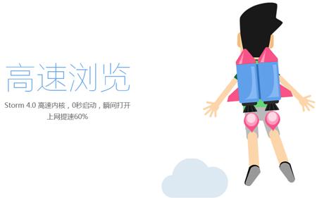 搜狗浏览器app兼容模式