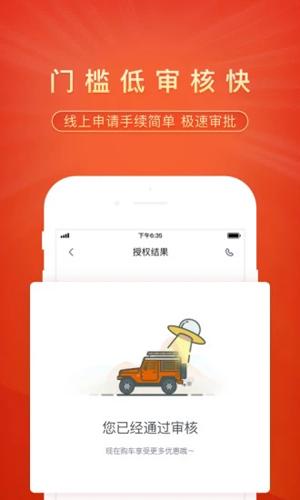 毛豆新车app截图3