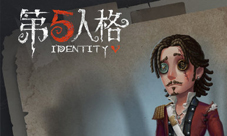 第五人格大副视频介绍 新角色技能测试动画展示