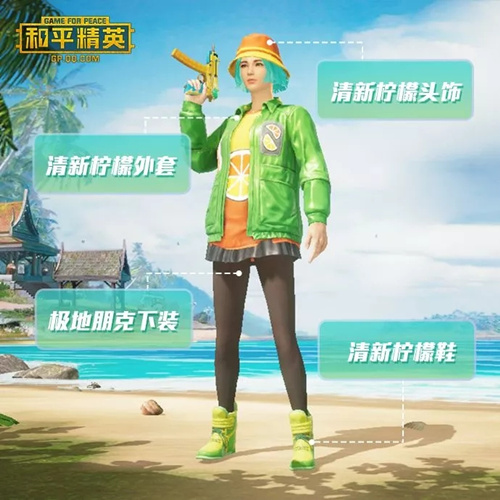 和平精英SS2赛季夏季时装推荐3