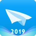 小飞机英语app