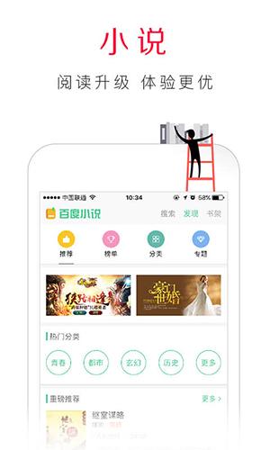 www.dzrsbbs.cn浏览器极速版app截图2