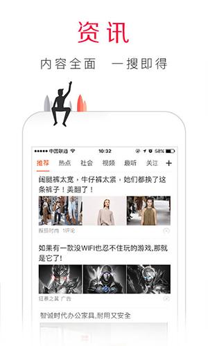www.dzrsbbs.cn浏览器极速版app截图3
