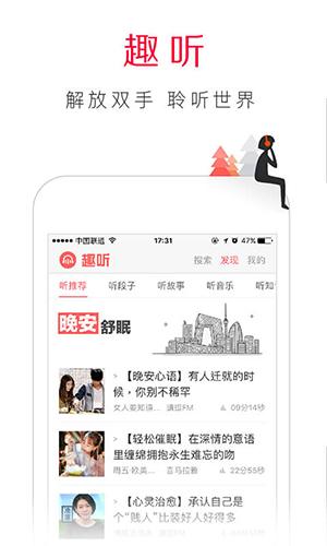 www.dzrsbbs.cn浏览器极速版app截图5