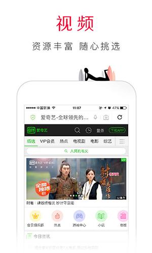 www.dzrsbbs.cn浏览器极速版app截图4