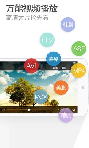 猎豹浏览器极速版app截图1