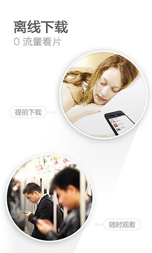 猎豹浏览器极速版app截图2