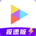 小米视频极速版app