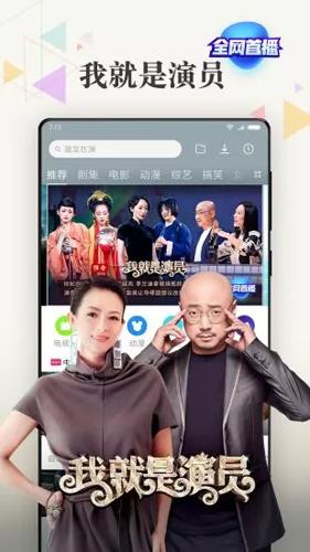 小米视频极速版app截图2