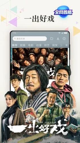 小米视频极速版app截图4