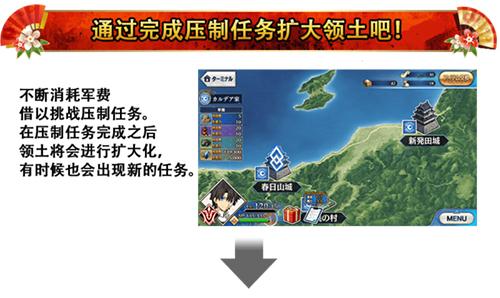 FGO最终本能寺活动玩法3