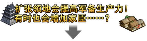 FGO最终本能寺活动玩法4