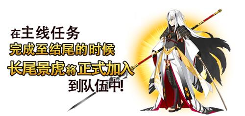 FGO最终本能寺活动玩法6