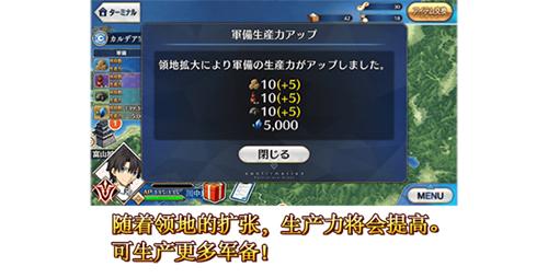 FGO最终本能寺活动玩法7