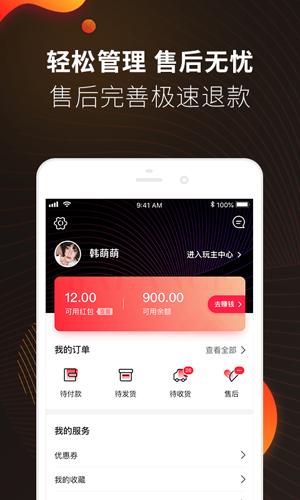 in有app安卓版截图3