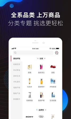 in有app安卓版截图2