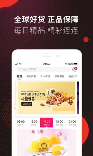 in有app安卓版截图4
