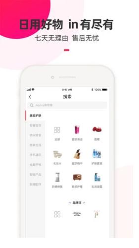in有app1