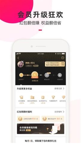 in有app2
