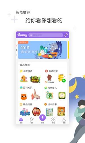 花漾搜索app截图1