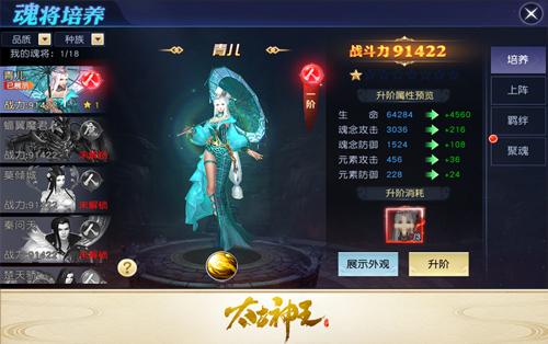 太古神王2