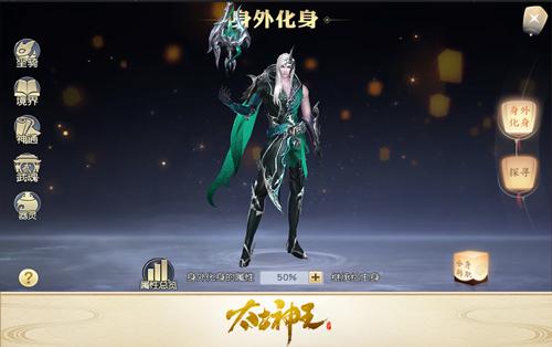 太古神王5