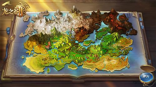 龙之谷2图片4