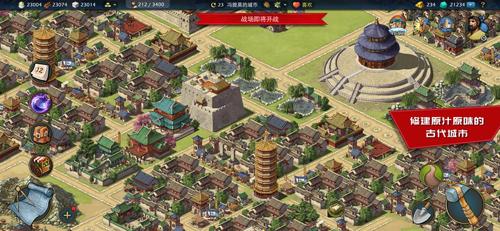模拟帝国截图4