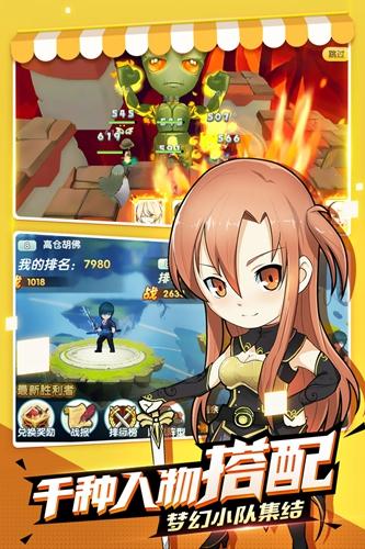 凤凰重生大决战游戏截图3