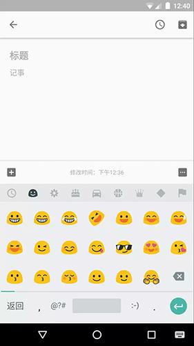 谷歌拼音输入法手机简版截图2