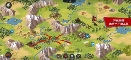 模拟帝国2