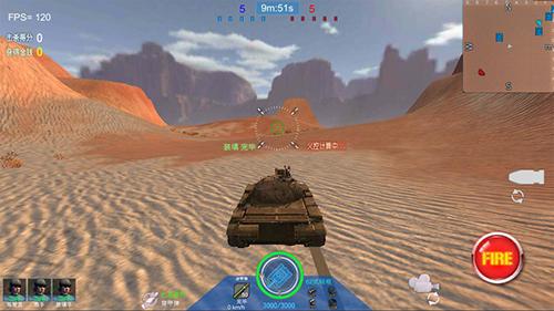 装甲火力截图2