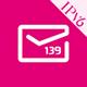 139郵箱app