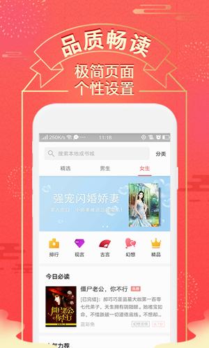 得間小說app1