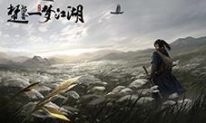 """《楚留香》""""一梦江湖""""公测在即?新剧情NPC前观"""
