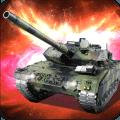 坦克爭霸大戰