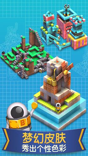 機械迷宮截圖3