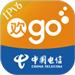 电信营业厅app