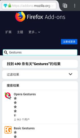 手机Firefox浏览器前进后退移到底部3