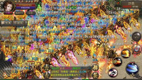 霸刀战神4