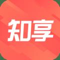 知享app