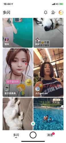 多閃app有什么功能3