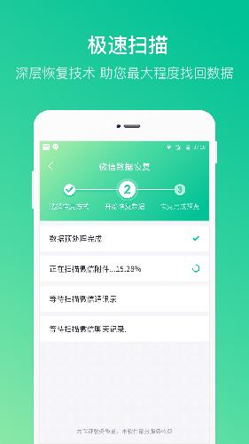 卓师兄app截图1