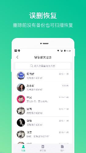 卓师兄app截图3