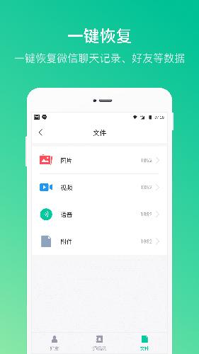 卓师兄app截图4