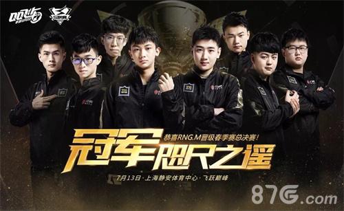 QQ飞车手游选手宣传图